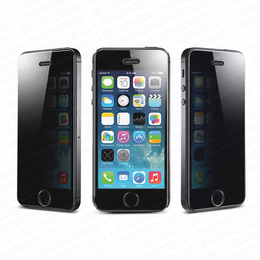 Apple iPhone 5C Privacy panssarilasi, Tempered Glass