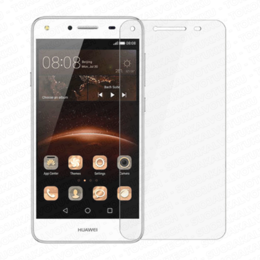 Huawei Y5 II panssarilasi, Tempered Glass
