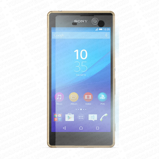 Sony Xperia M5 panssarilasi, Tempered Glass